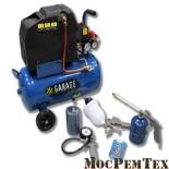 Garage HOME KIT (PK 24.EWD210/1.5 + набор) Компрессор бытовой с набором инструмента