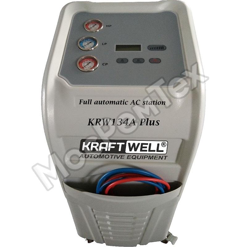 KraftWell KRW134A Plus Станция автоматическая для заправки автомобильных кондиционеров без принтера